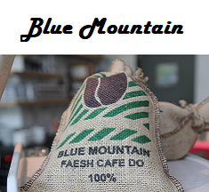Jamaica Blue Mountain Estate Coffee